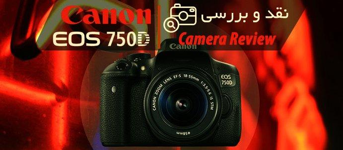 دوربين کانن EOS 750D Rebel T6i